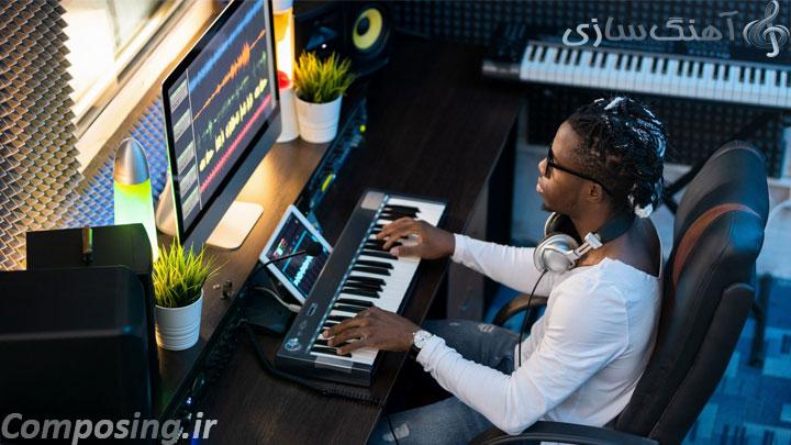 آموزش آهنگسازی از مبتدی